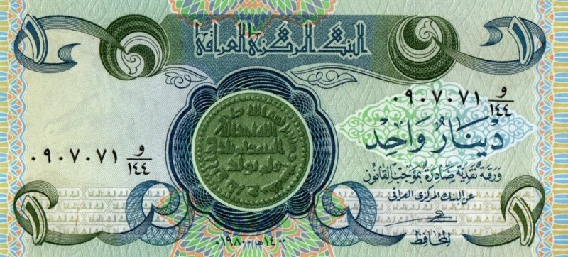 Bank Of Iraq - 1 Dinar 1979 - 1985, UNC