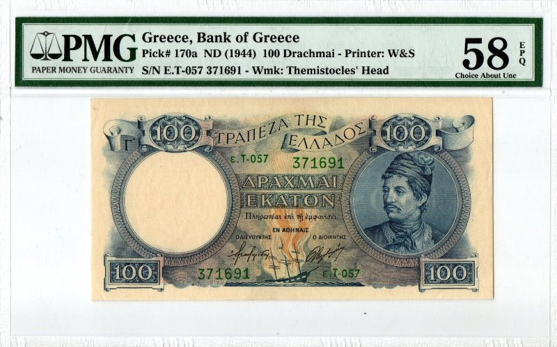 Bank Of Greece - 100 Drachmas 1944 (Γ΄), PMG CAU 58