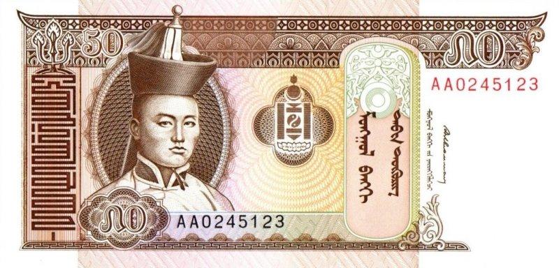 Bank Of Mongolia - 50 Tögrög 1993, UNC