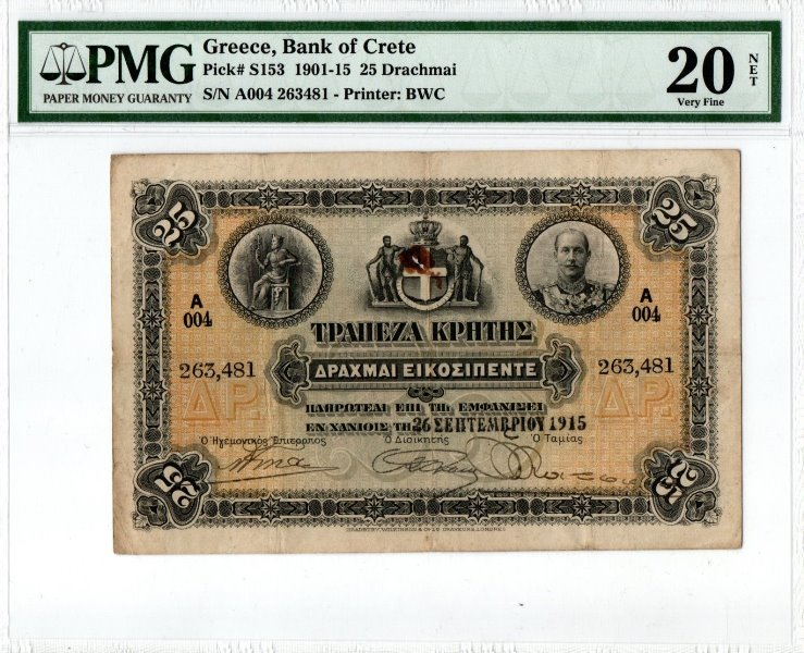 Bank Of Greece - 25 Drachmas 1901-1915, PMG VF 20