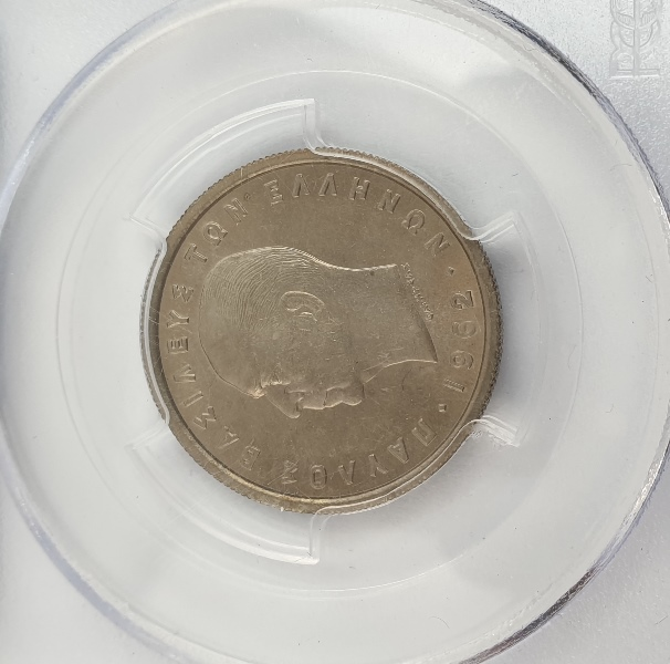 Greece - 2 Drachmas 1962 (MS 64)