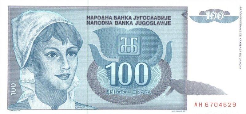 Bank Of Yugoslavia - 100 Dinara 1992, UNC