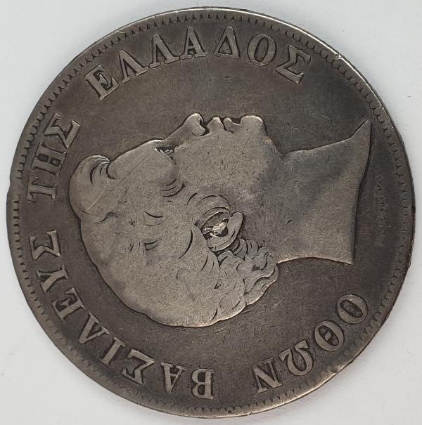 Greece - 5 Drachmas 1833, Silver