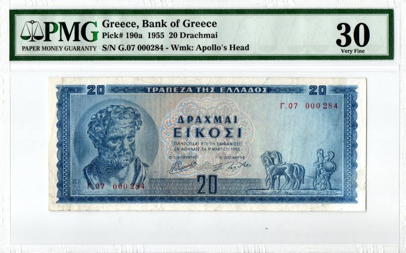 Bank Of Greece - 20 Drachmas 1955, PMG VF 30