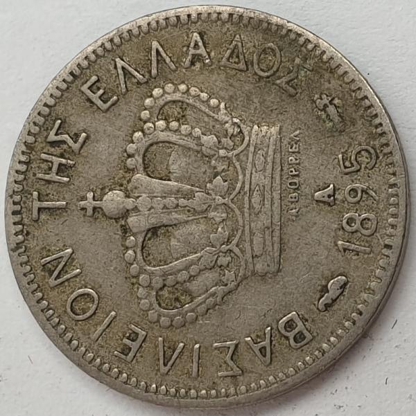 Greece - 5 Lepta 1895
