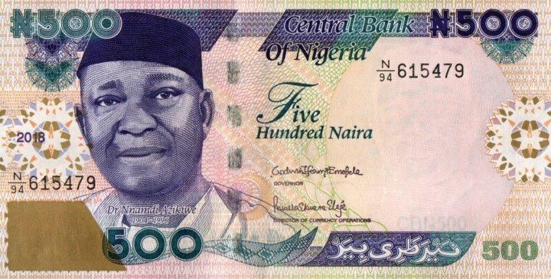 Bank Of Nigeria - 5OO Naira 2018, UNC