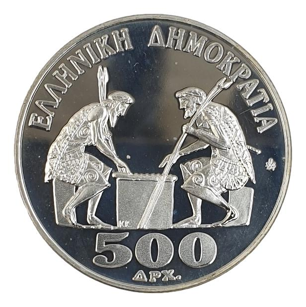 Greece - 500 Drachmas 1988, Taken On The Occasion Of The 28th Chess Olympic Games In Saloniki, Silver PROOF
