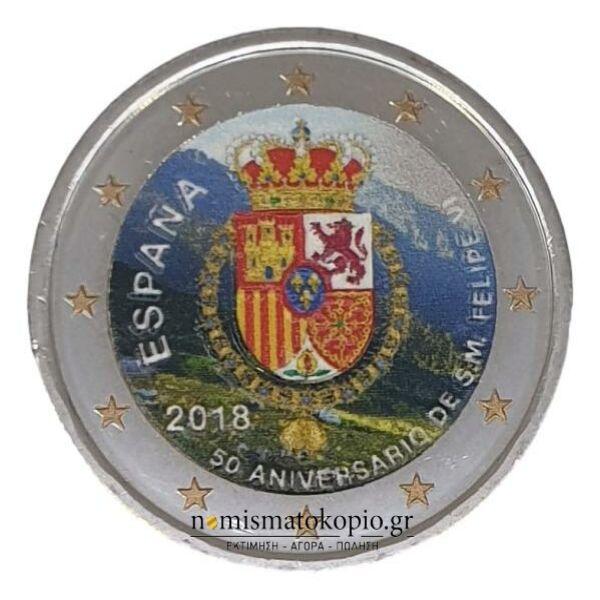 Spain - 2 Euro 2018, Color, UNC