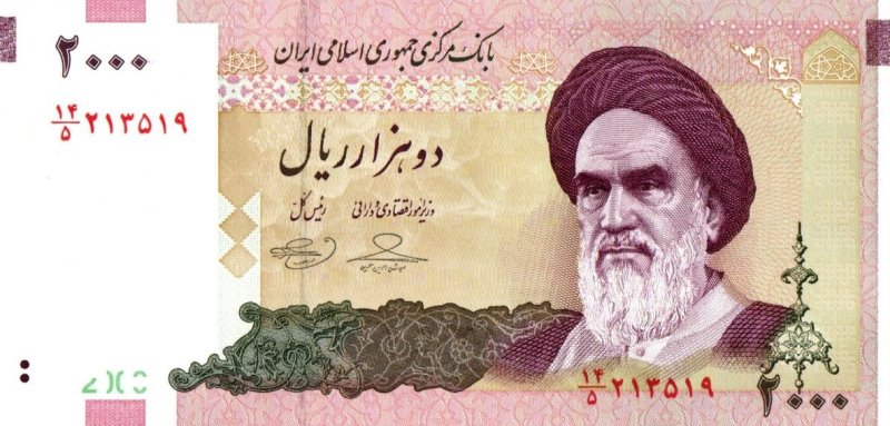 Bank Of Iran - 2000 Rials 2005, UNC