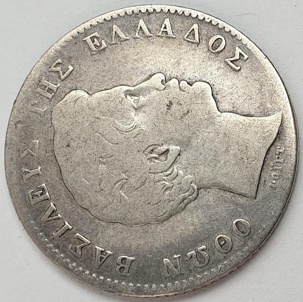 Greece - 1 Drachma 1832, Silver