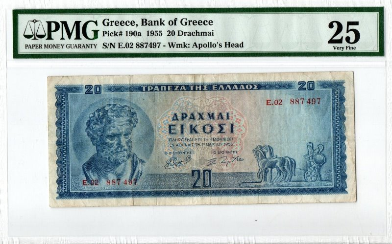 Bank Of Greece - 20 Drachmas 1955, PMG VF 25