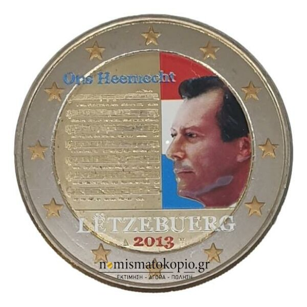 Luxembourg - 2 Euro 2013, Color, UNC
