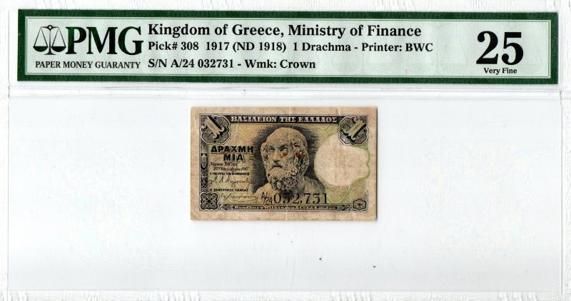 Bank Of Greece - 1 Drachma 1917, PMG VF 25