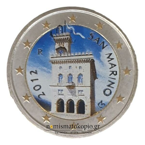 San Marino - 2 Euro 2012, Color, UNC