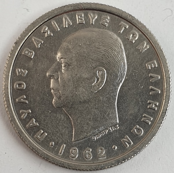 Greece - 1 Drachma 1962