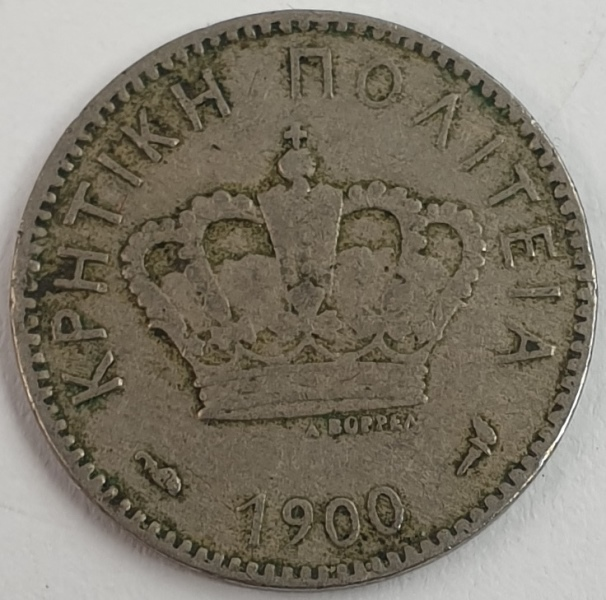 Greece - 5 Lepta 1900