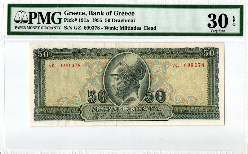 Bank Of Greece - 50 Drachmas 1955, PMG VF 30