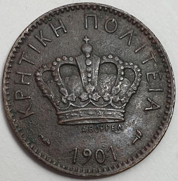 Greece - 2 Lepta 1901