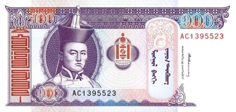 Bank Of Mongolia - 100 Tögrög 1994, UNC