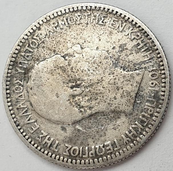 Greece - 50 Lepta 1901, Silver