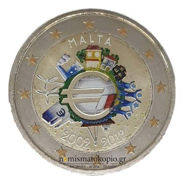 Malta - 2 Euro 2012, Color, UNC