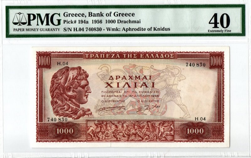Bank Of Greece - 1000 Drachmas 1956, PMG EF 40