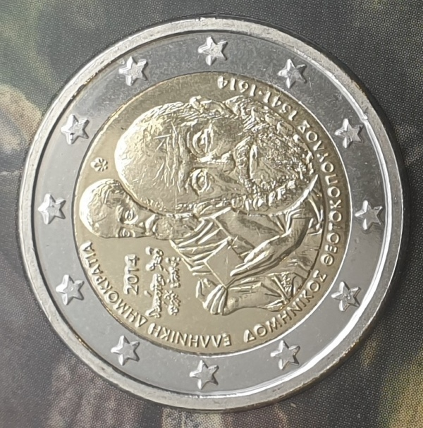 Greece - 2 Euro 2014, 400 years from the death of Domenikos Theotokopoulos