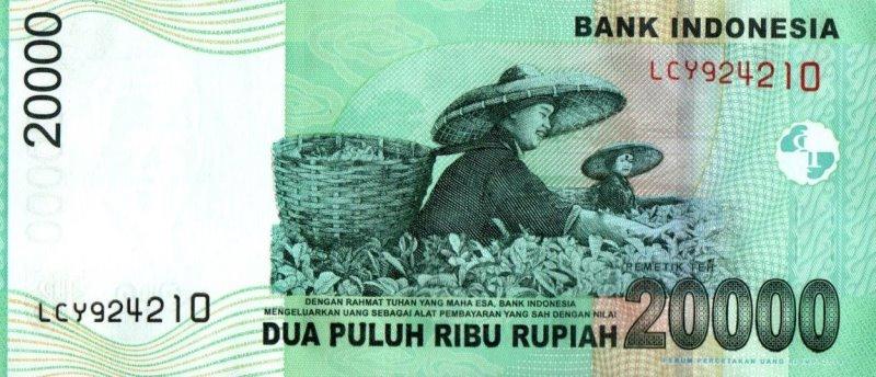 Bank Of Indonesia - 20.000 Rupiah 2004, UNC