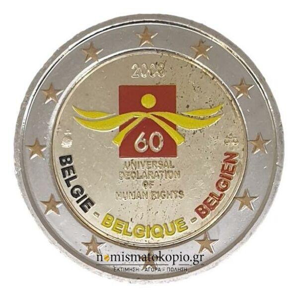 Belgium - 2 Euro 2008, Color, UNC