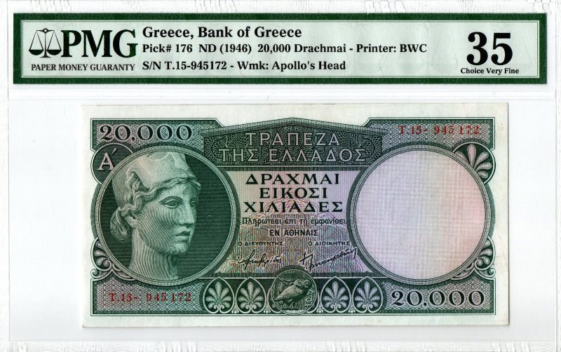 Bank Of Greece - 20.000 Drachmas 1946 (A΄), PMG CVF 35