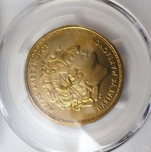 Greece - 100 Drachmas - 1993 (MS 68), Alexander the Great