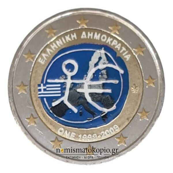 Greece - 2 Euro 2009 (ONE), Color, UNC