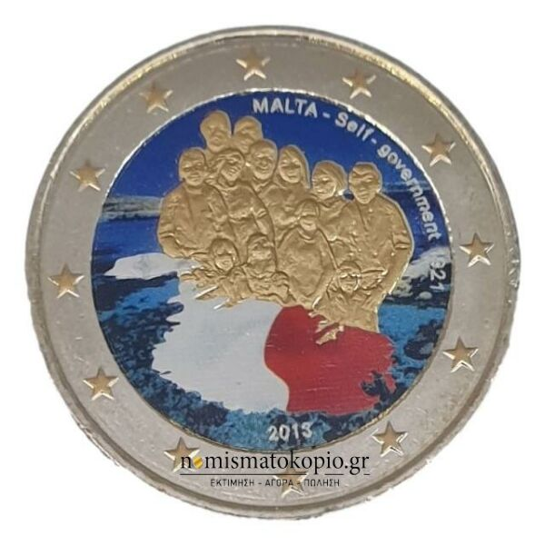 Malta - 2 Euro 2013, Color, UNC
