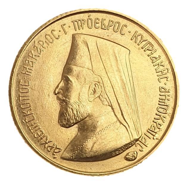 Cyprus - 1 Sov 1966, Gold