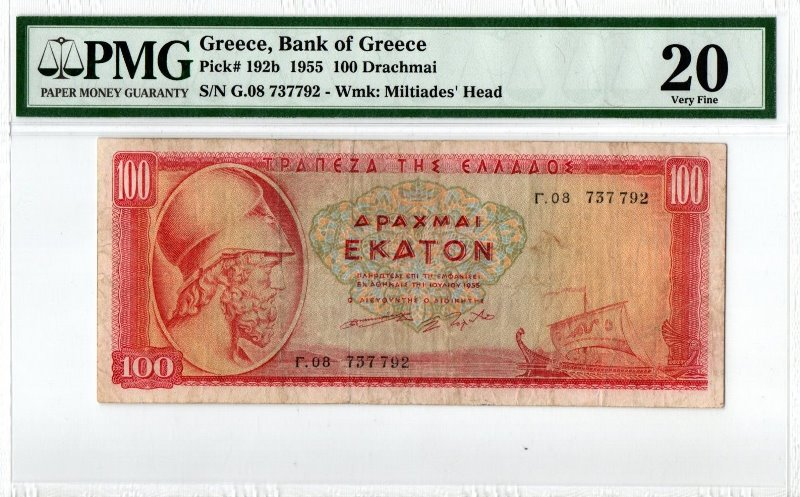 Bank Of Greece - 100 Drachmas 1955, PMG VF 20