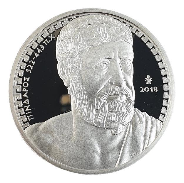 Greece - 10 Euro 2018, Pindar, Silver PROOF