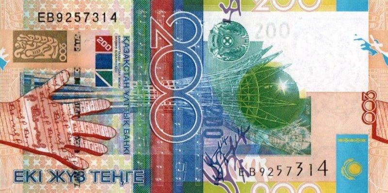 Bank Of Kazakhstan - 200 Tenge 2006, UNC