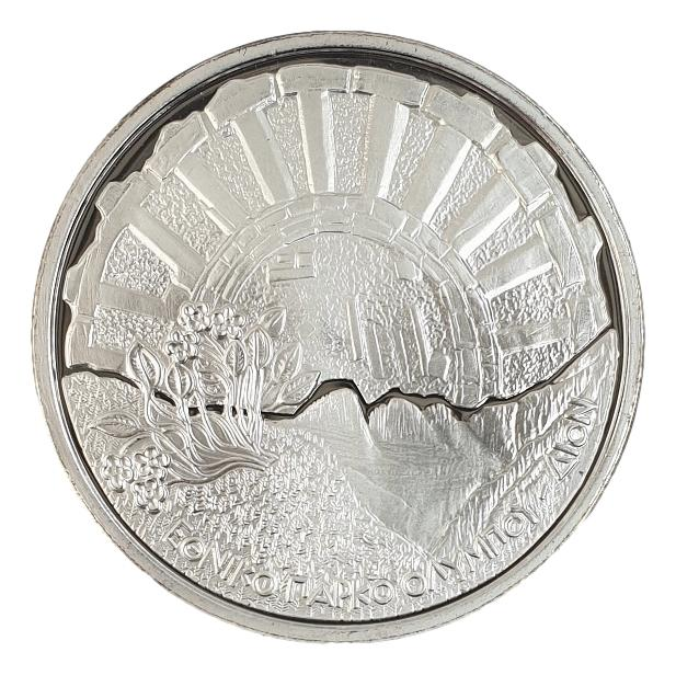 Greece - 10 Euro 2006, Olympus National Park - Dion, Silver PROOF