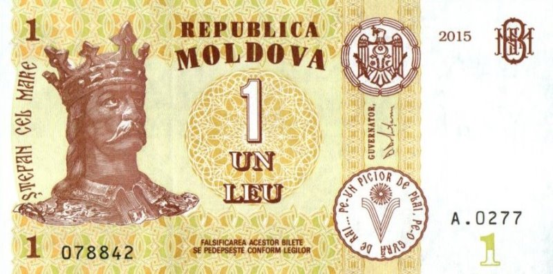 Bank Of Moldova - 1 Leu 2015, UNC
