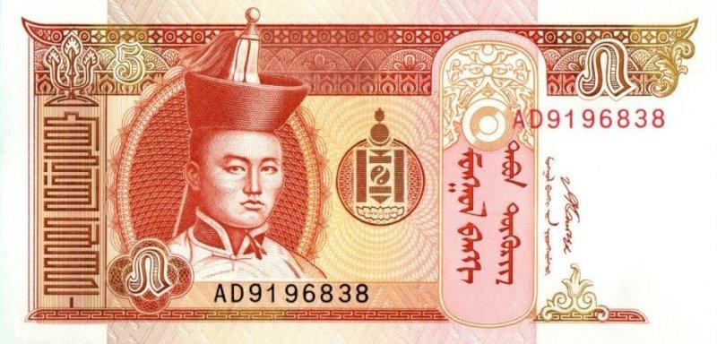 Bank Of Mongolia - 5 Tögrög 2008, UNC