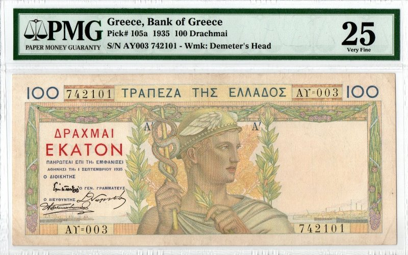 Bank Of Greece - 100 Drachmas 1935 (Α΄), PMG VF 25