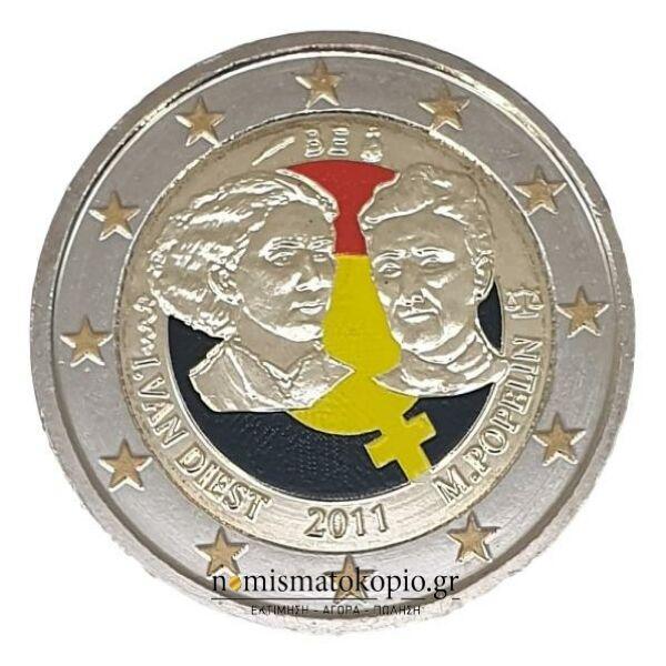 Belgium - 2 Euro 2011, Color, UNC