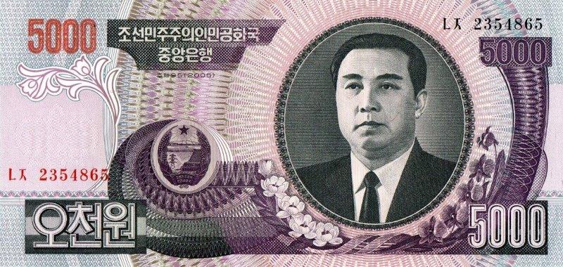 Bank Of North Korea - 5000 Won 2005, UNC