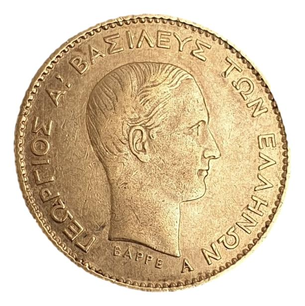 Greece - 5 Drachmas 1876, Gold