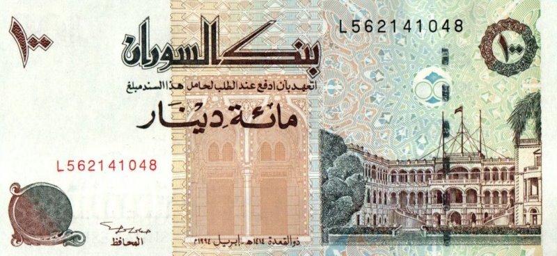 Bank Of Sudan - 100 Dinars 1994, UNC