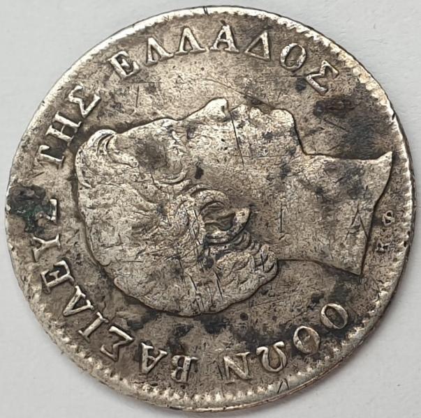 Greece - Half Drachma 1833, Silver