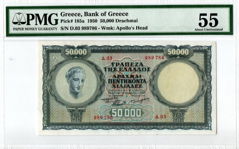 Bank Of Greece - 50.000 Drachmas 1950 (Α΄), PMG AU 55