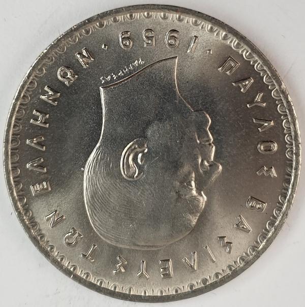 Greece - 10 Drachmas 1959