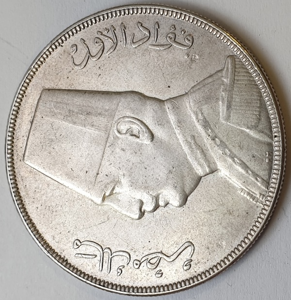 Egypt - 20 Qirsh 1929-1933, Silver