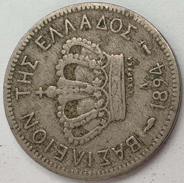 Greece - 5 Lepta 1894